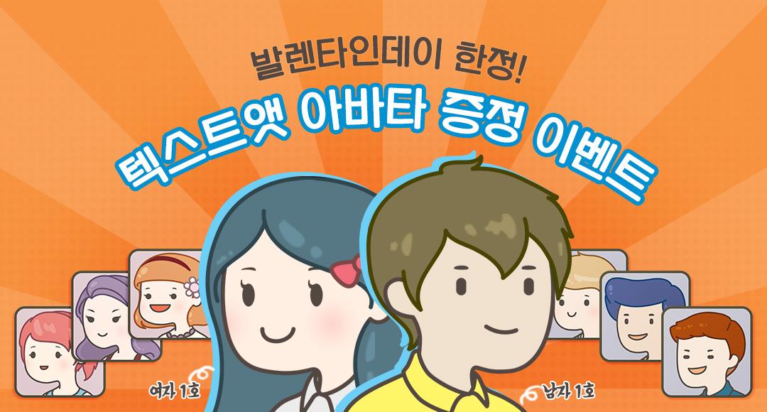 avatar_blog